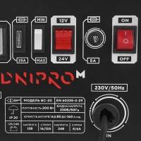DNIPRO-M BC-20